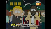 South Park / Сезон 09, Еп. 12/ Бг Субтитри