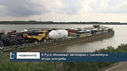 В Русе обновяват автопарка с тролейбуси втора употреба