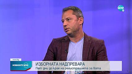 Новините на NOVA (25.09.2021 - централна емисия)