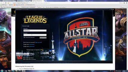 Моля Помогнете ми Да Си управа League of legends :(: