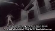 Bleach - Ep.14 Bg Subs [720p]