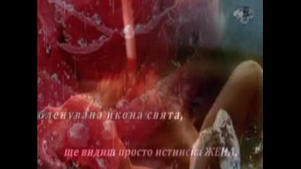 Ако... - Николай Спасов