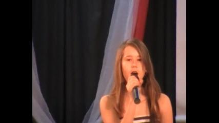 Таня Желязкова на Офеева дарба 2011г.