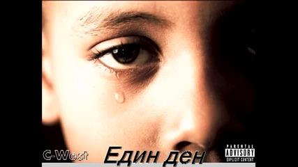 C - West - Edin den (2pac Beat Remake) Vision Records