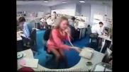 Нерви на работното място 3