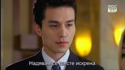 Бг субс! Hotel King / Кралят на хотела (2014) Епизод 17 Част 1/2