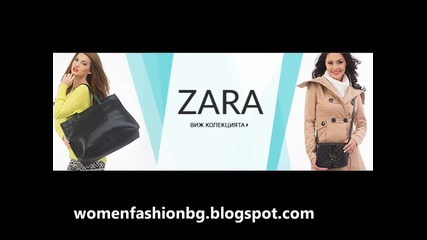 Bg Fashion Жените И Нашите Маркови Предложения За Всички Дами