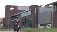 Индустриален мениджмънт и инженерство в Айндховен, Холандия
