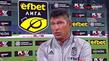 Балъков: Свалям шапка на моите футболисти