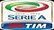 Реклама на Новия Сезон на Италианската Серия А 2015-2016 от 22 Август