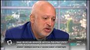 Минеков: Коалицията между ГЕРБ и Реформаторите е обречена