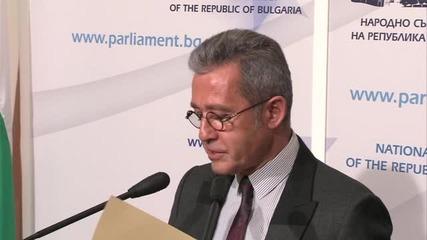 ДПС настоява докладът за КТБ да е публичен