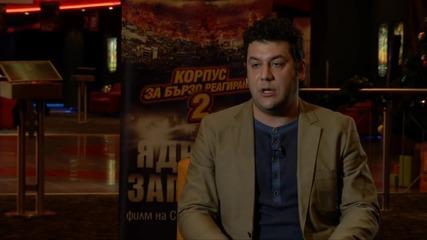 Евгени Будинов за снимките на Кбр2
