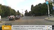 """""""Подвизите"""" на джигитите – от видеорегистратора в онлайн платформа"""