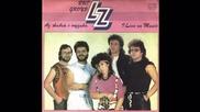 Група Lz - Аз живея с музика (1985)