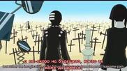 Soul Eater Ep 48 [bg sub] Hq