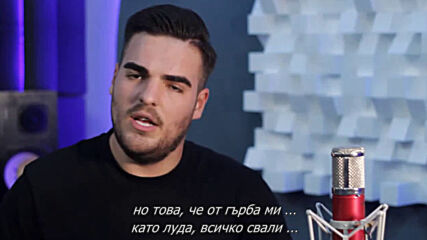 Tamara Vujacic х Zeljko Vukcevic - U tebe me ne diraj / bg sub /