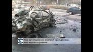 Химически завод в Донецка област е бил обстрелван със снаряди, един човек е загинал