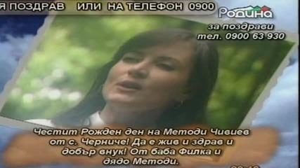 Севдалина Спасова - Сине , сине