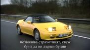 Top Gear Series15 E6 (part 2) + Bg sub