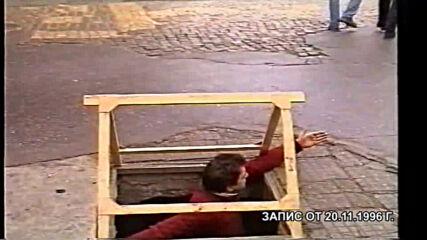 """КАКВО ВЪЛНУВАШЕ ПЛОВДИВЧАНИ ТОЧНО ПРЕДИ 25 ГОДИНИ: """"ДОБЪР ВЕЧЕР, ПЛОВДИВ 17"""" ОТ 20.11.1996 Г."""