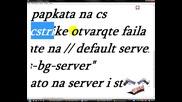 Kak Da Napravim Cs Server Prez Console