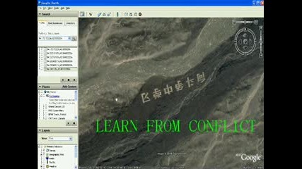 Огромни Китайски Йероглифи В Google Earth