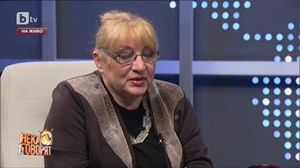 Магдалена Ташева - Нека говорят - Честна дума / Тв Alfa - Атака 09.03.2014г.