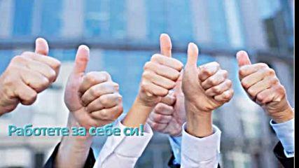 Регистрация на фирма Еоод на достъпна цена