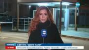 """АФЕРАТА """"ДВЕТЕ КАКИ"""": Записите били режисирани, екс съдийката Ченалова - с нови обвинения"""