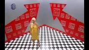Dara Bubamara - Svi su tu kao nekada (dm version) # sub