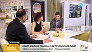 Миков: Задължителният вот няма да върне доверието в политиците