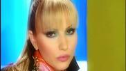 Елена - Безумна лудост, 2007