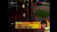 Емилия и Цветан на кратко  Big Brother 4 - 20 10 2008