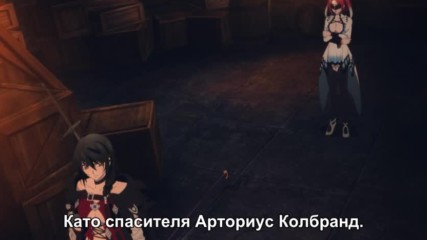 [ Bg Sub ] Tales of Zestiria the X - 05 [ H D ]