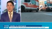 """""""Пирогов"""" получава първата линейка за новородени"""