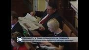 Парламентът в Чехия се саморазпусна, вероятни са избори през октомври