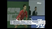 Джокович – Бердих и Мъри – Федерер са полуфиналите в Шанхай