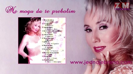 Lepa Brena - Ne mogu da te prebolim ( Official Audio 1996, HD )