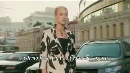 Вероника Агапова - Где-то.. где-то.. - Превод