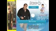 6. Ибро и Гоко - Дано данице - Rushen Music 2012 2013 By.dj kiro