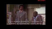 Роки (1976) ( Високо Качество ) бг субтитри Част 2 Филм