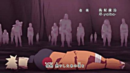Naruto Shippuuden - 19 opening високо качество