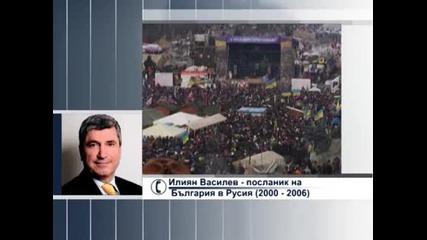 Анализатори: Очакваме да избухне гражданска война в Украйна