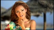 / Лятно / Sara Sofia - Ohe Oha Vas a Sonar ( Official Video )
