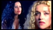 Мариана и Виктория - Прости ми ти (official video)