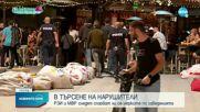 ПРОВЕРКА В ЗАВЕДЕНИЯТА: Полиция и РЗИ - отново на инспекция