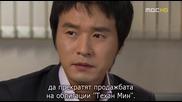 [бг субс] Lawyers of Korea - епизод 15 - 3/4