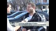 """Протестиращи срещу цените на горивата блокираха кръстовището на """"Орлов мост"""""""
