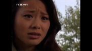 Отмъщението на момичето самурай - Игрален филм Бг Аудио Втора част